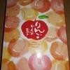 仙台駅構内のNew Daysで購入できるさいとう製菓の「りんごかもめの玉子」を食べてみた。