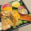 池袋西武デパ地下で新鮮野菜が手軽に買えるケールファームは千葉県産ハーブ鶏使用のグリルチキンもおいしかった!