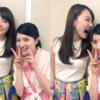『新垣 結衣』を崇拝する会!『インスタ』という宝島に上陸せり!!