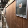 川之江の家 進捗状況