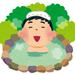 【仙川エリア】東京都内で温泉に入れて日帰りで散策!学生・若者におすすめのスポット紹介
