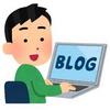 有為自然 526   ブログとは ○○○○○と 見つけたり