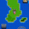 ドラゴンクエストⅢ 冒険の書②