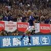 【自称・永久保存版】平成ラスト!日本サッカーに歴史的な意義をもたらした日本代表戦ベスト50!第2回 21〜35位