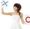 私が失敗した結婚式場は、「ザ コンチネンタル横浜」