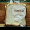 まずまず。ローソンの角食「味わいの食パン」の6枚切りを購入。買って食べてみた感想を書きました