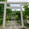 見上げると館山城:南房総ここは外せない観光スポット 31、館山神社