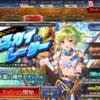 雑記105:イベント「スカイ・レーサー」終了!