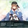 【艦これ】2019春イベ E-3丙掘り その2