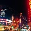 台湾採集旅行記2016.9(後編)