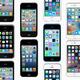 駄文:次期iPhoneを「XI」と予想する不思議……