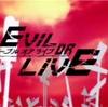 【EVIL OR LIVE】 2話 感想 ・ ハオライナーズ枠