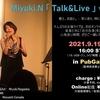 Talk&Live vol.3 セットリスト