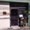 薬院大通り近くの老舗カレー屋さん回kaiでランチした口コミ