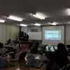 第10回 CoderDojo横浜を開催しました