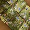 香川県東かがわ市の菜の花2㎏