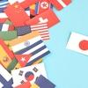 【日本に帰化する】本籍地決める際に考えるべきこと