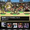 level.427【ウェイト100】第108回闘技場ランキングバトル3日目