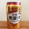 台湾の黑麥汁(麦芽飲料)は賛否両論ある味だった!