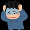 【Uber Eats4週成績】やっぱり不安なんすわ【2/3~3/1】