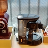 10分の作業をコーヒーメーカーに代替してもらうことで仕事と子供との時間を確保することにした