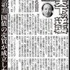 いま日本で起こっている出来事 エビデンス1