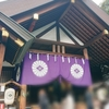 東京大神宮→白山神社→乃木神社
