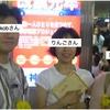 「ぶらり横浜伊勢佐木町ツアー」報告