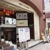 お好み焼きは大阪と広島のどちらが美味しいのか?