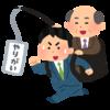 【金言】北海道で出会った社長の成功の秘訣