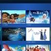 ディズニーが提供する定額制動画配信サービス「Disney DELUXE」