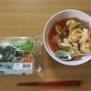 【ダイエット記録】脂肪燃焼スープダイエット6日目