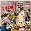 東芝レコード/『ウルトラQ』「ペギラ東京を襲う」