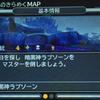 【DQMジョーカー3】SSランクモンスター・暗黒神ラプソーンのディスク完成しました(^_^)