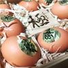 【621】お歳暮に卵❣️