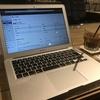 このブログの3割はカフェで投稿しています