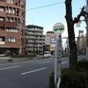 菅原二丁目(大阪市東淀川区)