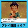 【ポケモン剣盾】主人公の名前を「ホップ」にしたら意味分からなくなるやぁん