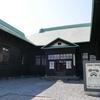 監獄を見学!!月形樺戸博物館