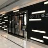 【セントレア】カプセルホテル TUBE Sq に宿泊