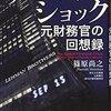 正人の恋人は伊藤清か菱本さんかユーコか?律も驚く恋人候補は3人ほどいそうです - 朝ドラ『半分、青い。』133話の感想