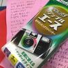 インスタントカメラと想ひ出写真