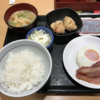 慌ただしい東京駅の朝