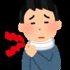 頚椎椎間板ヘルニア手術の体験記【発症〜手術まで】