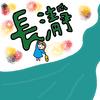 都会からすぐの紅葉、埼玉長瀞1日観光コース
