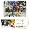 【あみあみ】Nintendo Switch 真・女神転生V 禁断のナホビノBOX[アトラス] 【限定特典付】