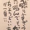 【競技会結果】『第40回記念 四国ダンス競技香川大会』