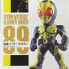 CONVERGE KAMEN RIDER  BOXコレクション 第16弾