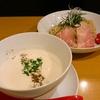 「チーズ白湯つけ麺」TERRA WORKS capriccioso!