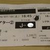 『 風の谷のナウシカ 』 -日本アニメ映画の最高峰の一つ-